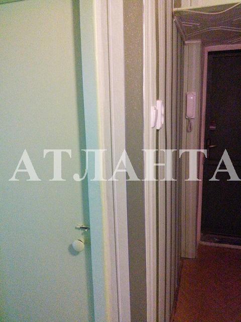 Продается 3-комнатная квартира на ул. Артиллерийский 2-Й Пер. — 55 000 у.е. (фото №6)