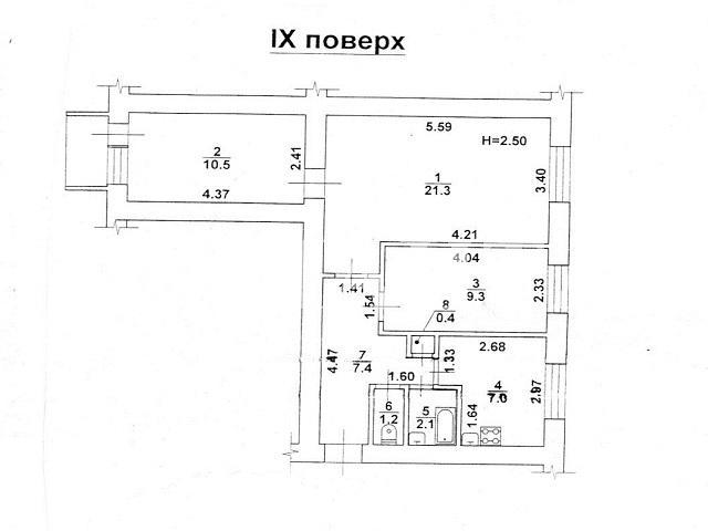 Продается 3-комнатная квартира на ул. Артиллерийский 2-Й Пер. — 55 000 у.е. (фото №8)