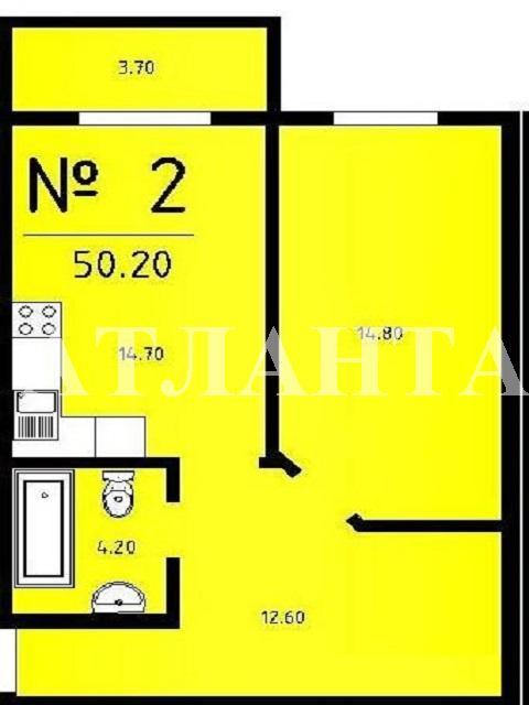 Продается 1-комнатная квартира на ул. Либкнехта Карла — 25 000 у.е. (фото №3)