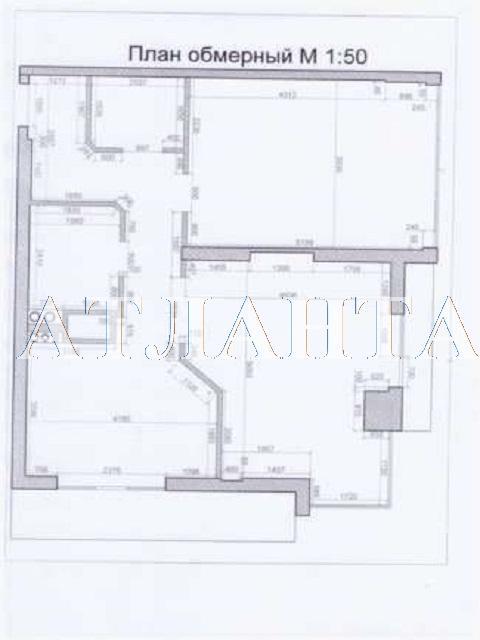 Продается 2-комнатная квартира в новострое на ул. Французский Бул. — 107 000 у.е. (фото №6)