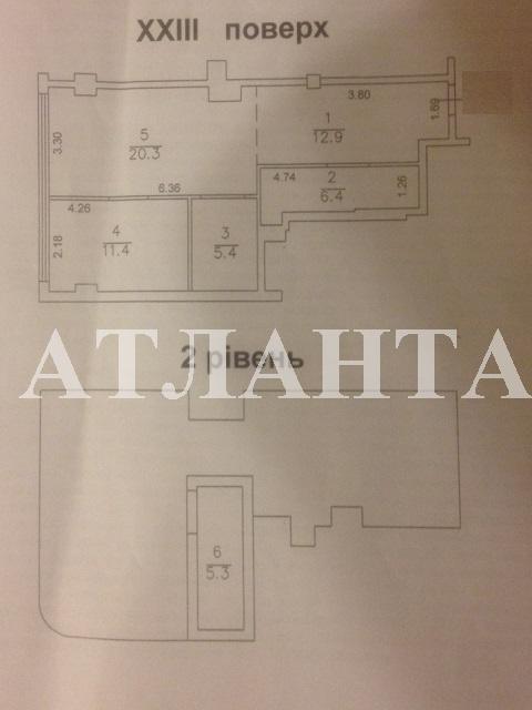 Продается Многоуровневая квартира на ул. Гагаринское Плато — 63 000 у.е. (фото №3)