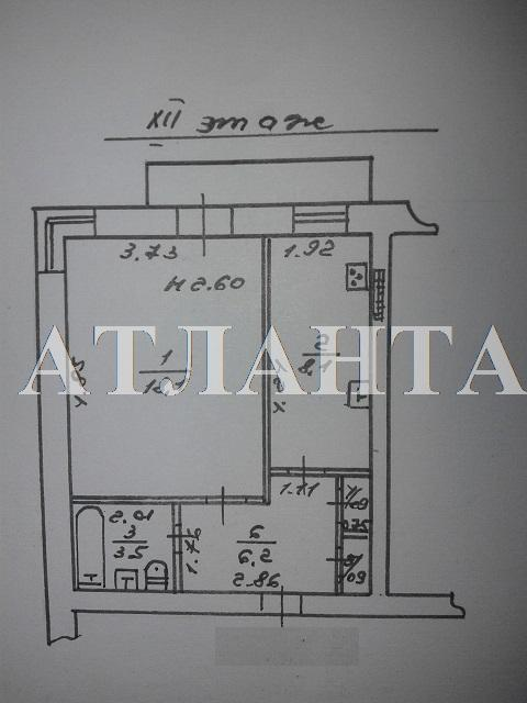 Продается 1-комнатная квартира на ул. Ильфа И Петрова — 31 000 у.е. (фото №13)
