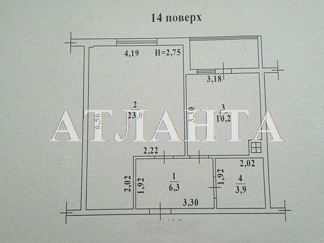 Продается 1-комнатная квартира в новострое на ул. Радужный М-Н — 30 000 у.е. (фото №5)