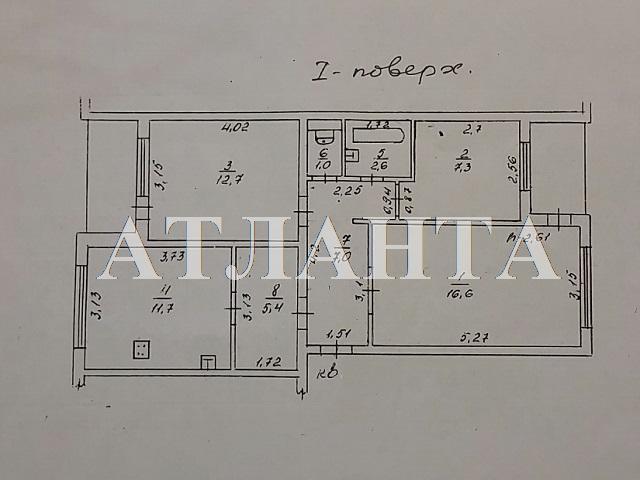 Продается 3-комнатная квартира на ул. Академика Королева — 64 000 у.е. (фото №16)