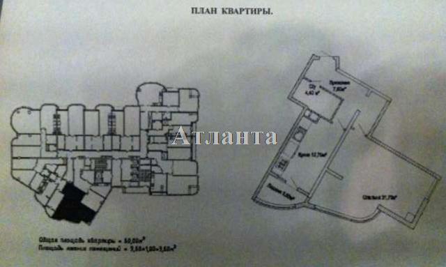 Продается 1-комнатная квартира в новострое на ул. Березовая — 50 000 у.е. (фото №5)