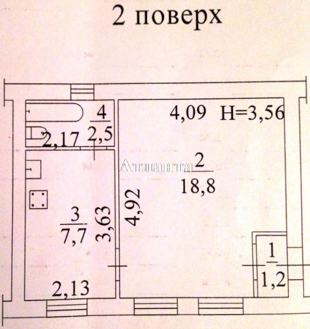 Продается 1-комнатная квартира на ул. Базарная — 31 000 у.е. (фото №2)