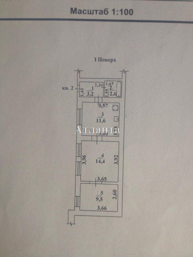 Продается 2-комнатная квартира на ул. Бугаевская — 35 000 у.е. (фото №9)