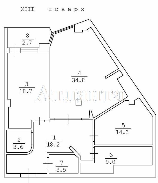 Продается 3-комнатная квартира в новострое на ул. Тенистая — 140 000 у.е. (фото №4)