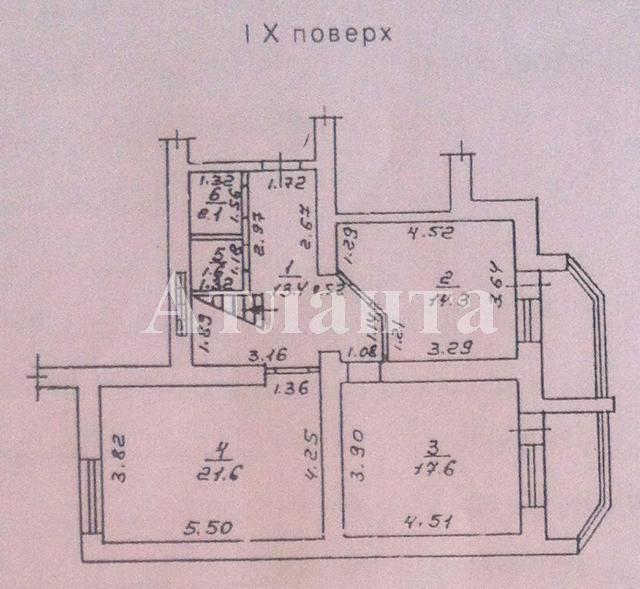 Продается 4-комнатная квартира в новострое на ул. Скворцова — 100 000 у.е. (фото №3)
