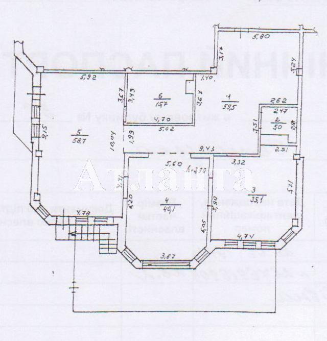 Продается 4-комнатная квартира в новострое на ул. Генуэзская — 200 000 у.е. (фото №5)