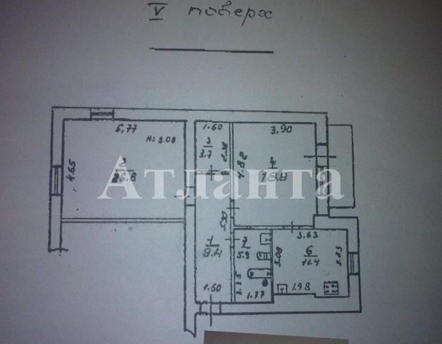 Продается 2-комнатная квартира на ул. Гагарина Пр. — 150 000 у.е. (фото №4)