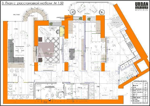 Продается 4-комнатная квартира в новострое на ул. Лидерсовский Бул. — 420 000 у.е. (фото №18)