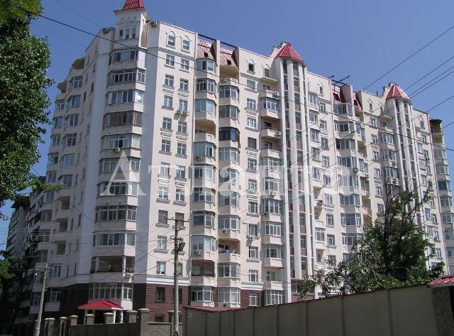 Продается 3-комнатная квартира в новострое на ул. Педагогическая — 165 000 у.е.