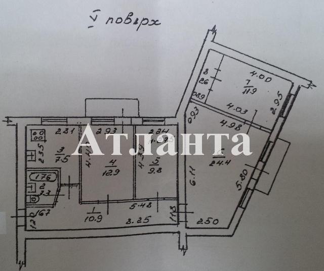 Продается 4-комнатная квартира на ул. Фонтанская Дор. — 51 500 у.е. (фото №4)