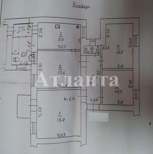 Продается 4-комнатная квартира на ул. Пушкинская — 73 000 у.е. (фото №4)
