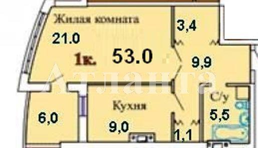 Продается 1-комнатная квартира в новострое на ул. Люстдорфская Дорога — 55 000 у.е. (фото №2)