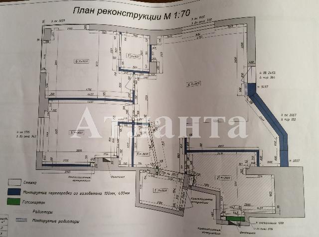 Продается 2-комнатная квартира в новострое на ул. Героев Сталинграда — 100 000 у.е.