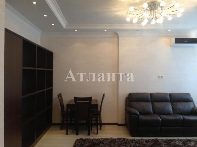 Продается 3-комнатная квартира в новострое на ул. Среднефонтанская — 119 000 у.е.