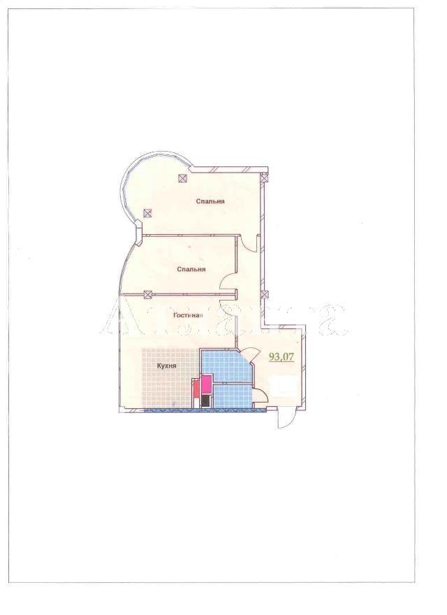 Продается 2-комнатная квартира в новострое на ул. Львовская — 65 000 у.е. (фото №2)