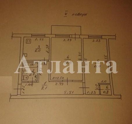 Продается 2-комнатная квартира на ул. Кармена Романа — 50 000 у.е. (фото №13)