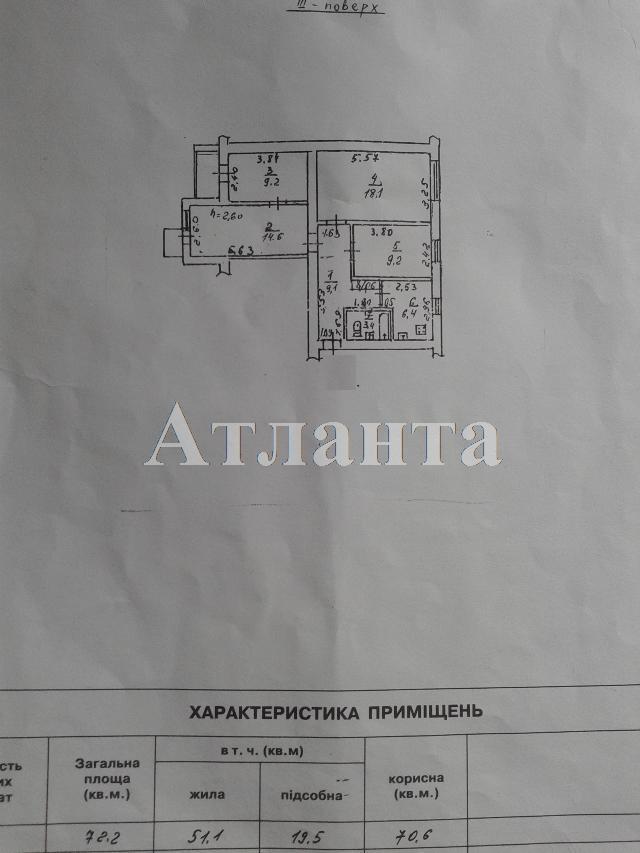 Продается 4-комнатная квартира на ул. 25 Чапаевской Див. — 53 000 у.е. (фото №12)