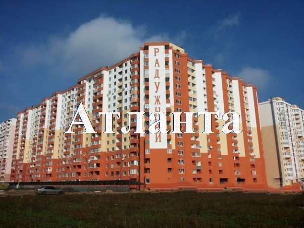 Продается 1-комнатная квартира в новострое на ул. Радужный М-Н — 26 000 у.е. (фото №4)