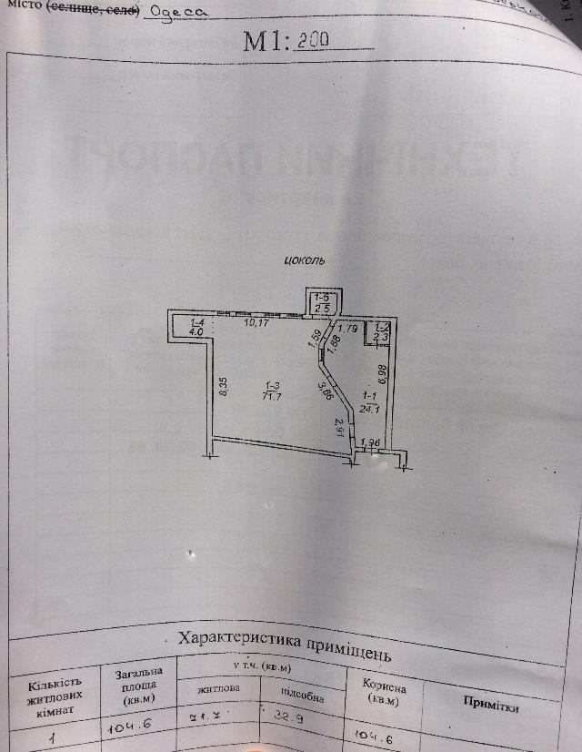 Продается 2-комнатная квартира на ул. Дача Ковалевского — 42 000 у.е.