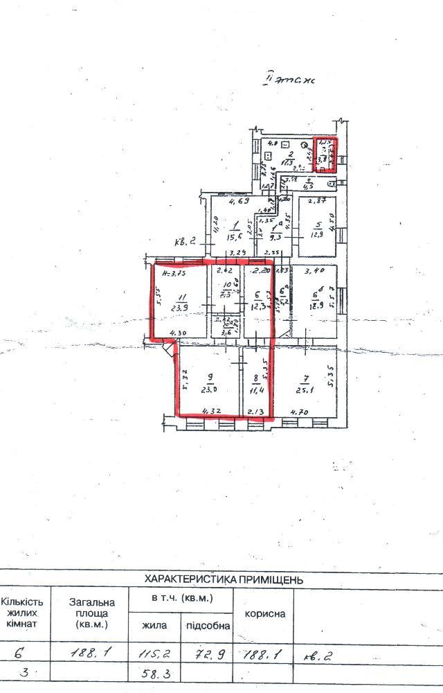 Продается 4-комнатная квартира на ул. Екатерининская — 70 000 у.е. (фото №9)