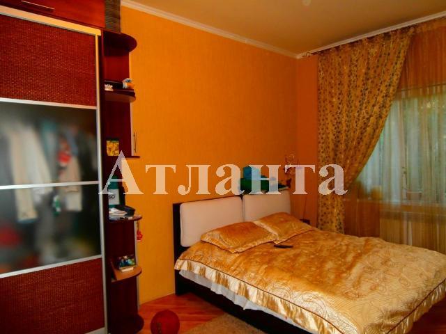 Продается 2-комнатная квартира на ул. Старопортофранковская — 55 000 у.е.