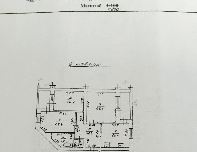 Продается 3-комнатная квартира на ул. Новосельского — 150 000 у.е. (фото №10)