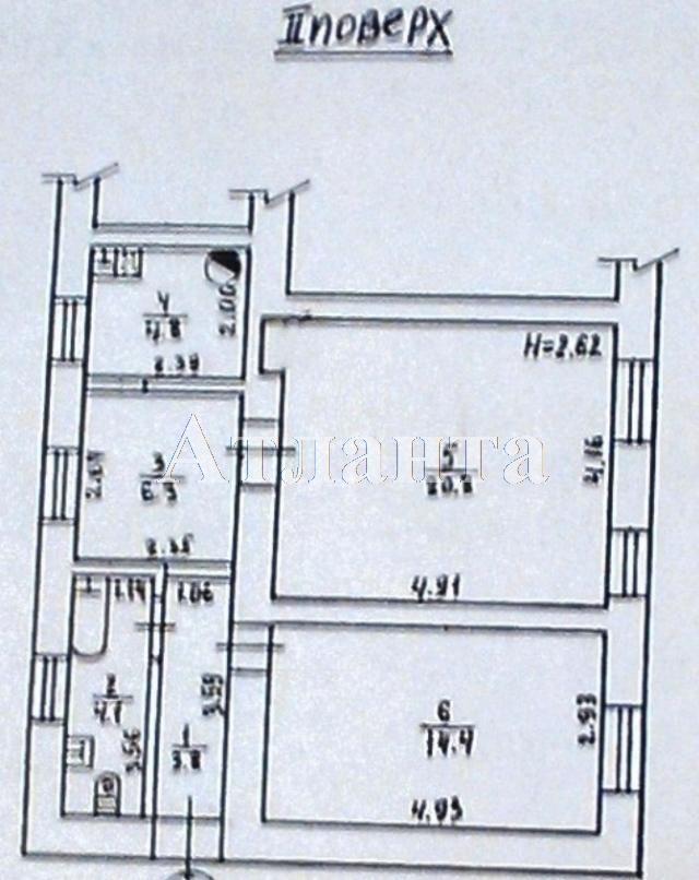 Продается 2-комнатная квартира на ул. Новосельского — 55 000 у.е. (фото №4)