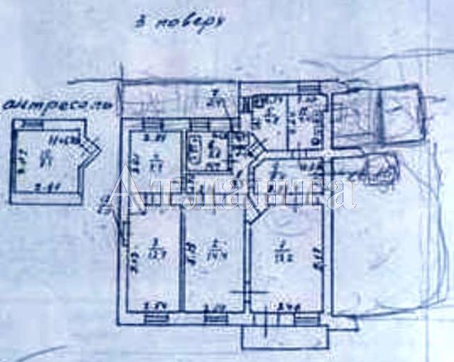 Продается 4-комнатная квартира на ул. Новосельского — 75 000 у.е. (фото №4)