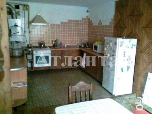 Продается Многоуровневая квартира на ул. Малая Арнаутская — 82 000 у.е.