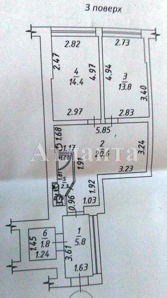 Продается 2-комнатная квартира в новострое на ул. Литературная — 62 000 у.е. (фото №4)