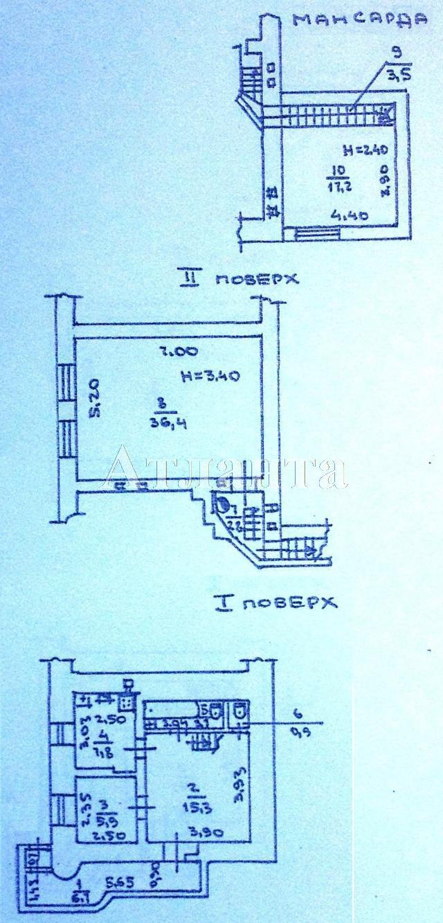 Продается Многоуровневая квартира на ул. Воронцовский Пер. — 140 000 у.е. (фото №4)