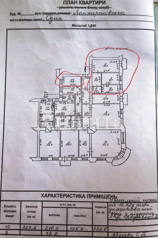 Продается 4-комнатная квартира на ул. Екатерининская — 67 000 у.е. (фото №4)