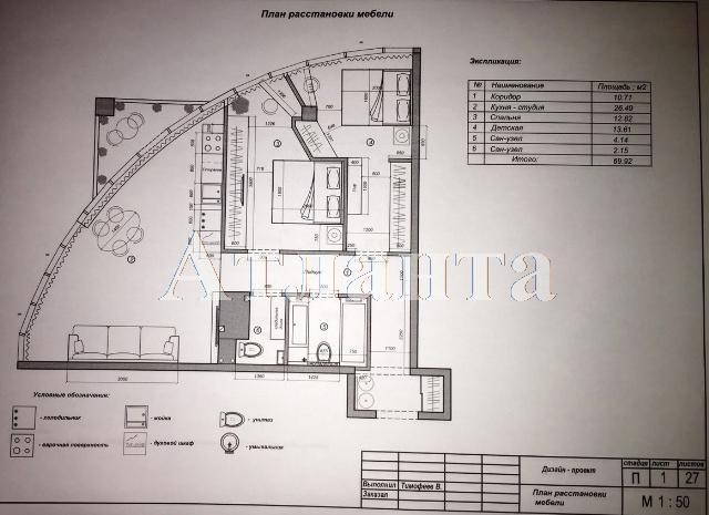 Продается 2-комнатная квартира в новострое на ул. Гагаринское Плато — 160 000 у.е. (фото №4)