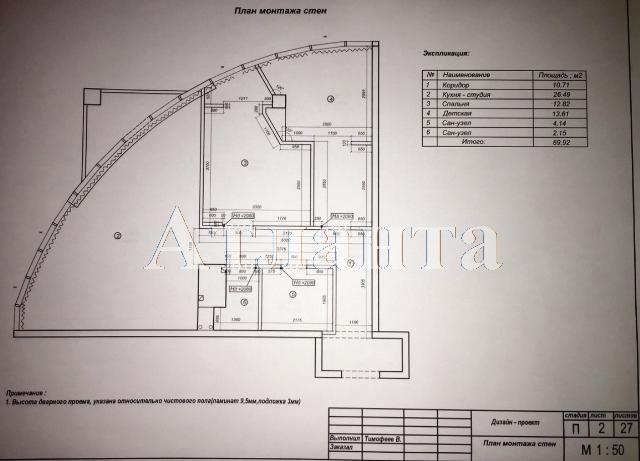 Продается 2-комнатная квартира в новострое на ул. Гагаринское Плато — 160 000 у.е. (фото №14)