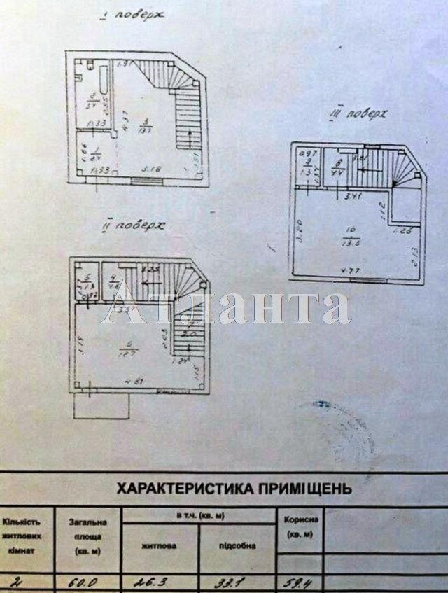 Продается 2-комнатная квартира на ул. Хмельницкого Богдана — 63 000 у.е. (фото №4)