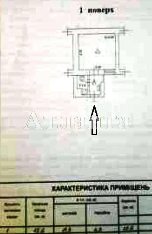 Продается 1-комнатная квартира на ул. Екатерининская — 29 000 у.е. (фото №4)