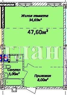 Продается 1-комнатная квартира в новострое на ул. Осипова — 70 000 у.е. (фото №2)