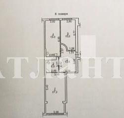 Продается 2-комнатная квартира в новострое на ул. Ясная — 155 000 у.е. (фото №14)
