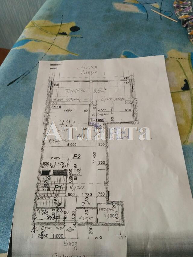Продается 2-комнатная квартира на ул. Гагаринское Плато — 135 000 у.е. (фото №15)