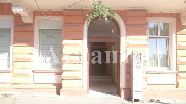 Продается 4-комнатная квартира на ул. Софиевская — 116 000 у.е.