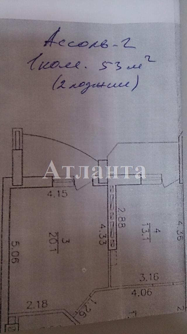 Продается 1-комнатная квартира в новострое на ул. Маршала Говорова — 55 000 у.е. (фото №4)