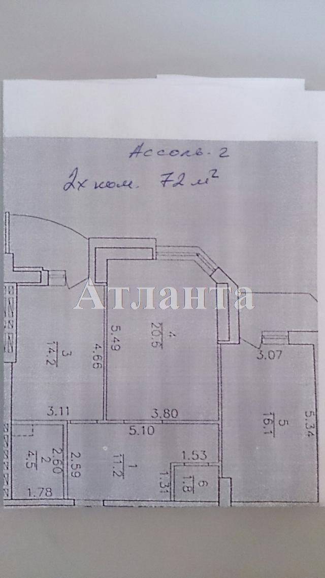 Продается 2-комнатная квартира в новострое на ул. Маршала Говорова — 76 000 у.е. (фото №4)