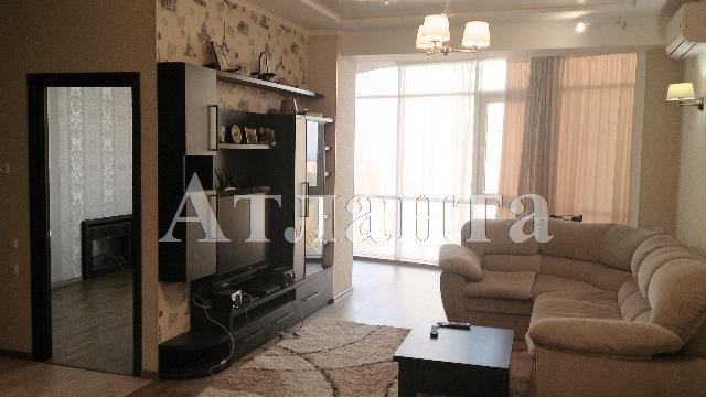 Продается 2-комнатная квартира в новострое на ул. Армейская — 145 000 у.е.