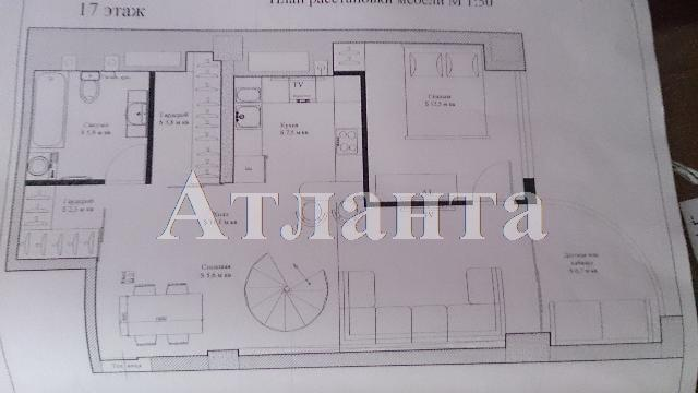 Продается 1-комнатная квартира в новострое на ул. Армейская — 75 000 у.е. (фото №3)