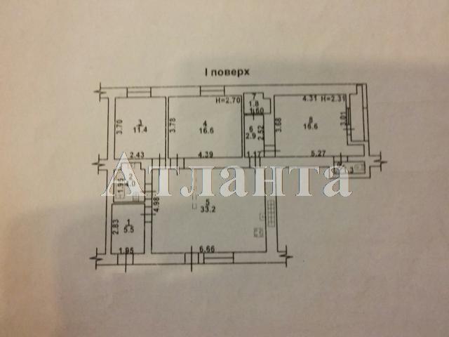 Продается 3-комнатная квартира на ул. Запорожская — 80 000 у.е. (фото №5)