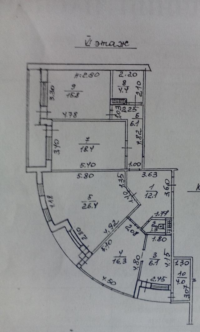 Продается 3-комнатная квартира в новострое на ул. Светлый Пер. — 150 000 у.е. (фото №5)